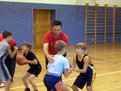 Учредителем новых спортивных учреждений стало управление по физической...
