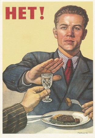 Кодирование от алкоголя в троицке