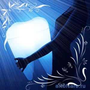 Мифы о стоматологии