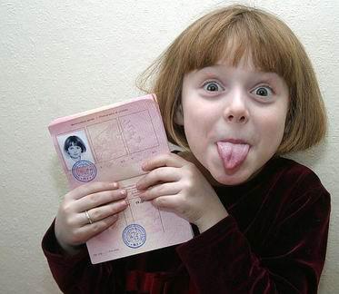 прическа на фото на паспорт