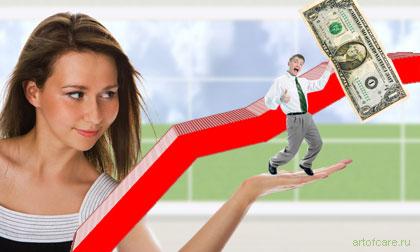 Инструкция по применению: Как сделать из мужа миллионера?