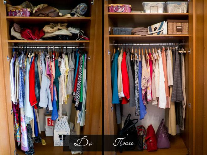 Фото уборка в шкафу
