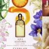 Мода на аромат. Главные парфюмерные юбиляры года