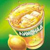 Врачи обязали жителей больших городов есть сахар и пить сладкий лимонад!