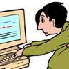 Интернет-зависимость излечима: 5 способов спастись от Интернета