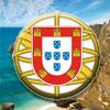 Португалия: страна дубов, теплых вод и портвейна