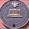 Москва не подходит для отдыха?! Топ-10 рейтинг самых дешевых для туристов городов Европы