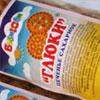 Еда для самоубийц: что НА САМОМ ДЕЛЕ продается в российских магазинах
