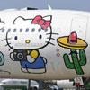 Полетаем на Hello Kitty: Японские самолеты украшают логотипом c котенком!