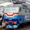 Экспресс до Киева довезет…