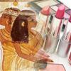 История косметики. Косметика от Древнего Египта до наших дней