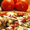 Как приготовить домашнюю пиццу? – Простые и вкусные рецепты пиццы