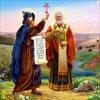 Как отличить святыню от оберега? Благодать против камня