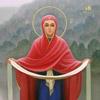 «Покрый нас от всякого зла честным Твоим Омофором»