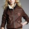 «Небесный» тренд 2014: С чем и как носить модную куртку-пилот?