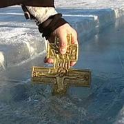 Праздник Крещения Господня: Тайна святой Крещенской воды