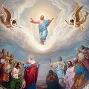 Вознесение Господне в 2017 году – 25 мая
