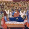 Почему Успение Пресвятой Богородицы – это праздник?