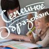 Домашнее обучение в 21 веке: О хоумскулерах и системе семейного образования