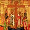 Что означает праздник Воздвижения Креста Господня?