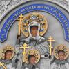Святые Вера, Надежда, Любовь и мать их Софья: Почему почетно носить их имена?