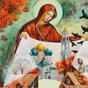 Праздник Покрова Пресвятой Богородицы: Предание и жизнь