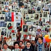 В 39 странах мира сформирован «Бессмертный полк»