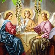 4 июня 2017 года – Троица, она же праздник Пятидесятницы