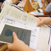 Как и когда подавать документы для поступления в вуз?