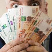 Семь законов денег для успеха